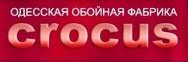 Крокус (Украина)